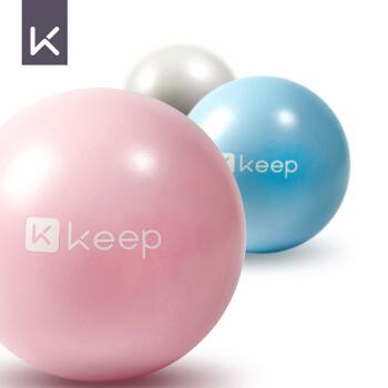 Keep 瑜伽球新色65cm 防滑防爆瑞士球男女通用孕妇弹力球 樱花粉