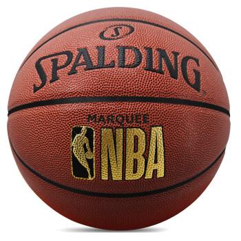 斯伯丁SPALDING NBA烫金比赛篮球7号蓝球 室内外PU耐磨76-315Y