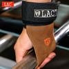 LAC助力帶護掌健身手套硬拉握力帶引體向上防滑啞鈴訓練護具 均碼【加厚防滑】 助力帶【2只裝】