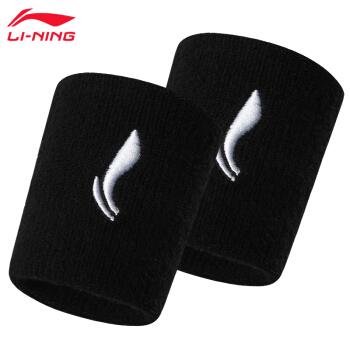 李宁 护腕透气男女篮球羽毛球排球网球毛巾运动护手腕(两只装)健身护腕 吸汗擦汗护腕