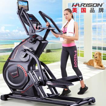 美国HARISON豪华商用电磁踏步椭圆机E3810 电磁登山机 健身器材 ZS