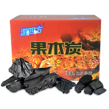 游四方烧烤碳 无烟苹果梨木炭 烧烤燃料(赠送引火炭)5斤