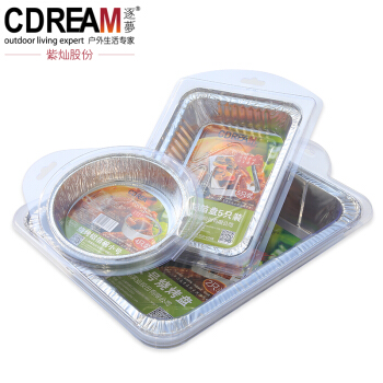 逐梦 CDREAM 烧烤铝箔碗盘组合装小号(4只)铝箔盘中号(5只)大号烧烤盘(2只) 方形圆形烘焙锡纸盘