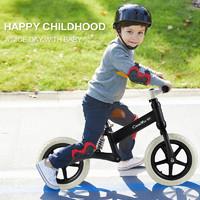 Cakalyen 可莱因 儿童平衡车