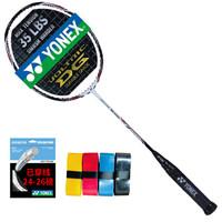 YONEX 尤尼克斯 VT-10DG 进攻型羽毛球单拍