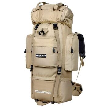 力开力朗(LOCAL LION)431 户外双肩背包旅行包登山包可放15寸电脑包431卡其色 85L