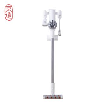 京造 JZ-Q9 无线手持吸尘器