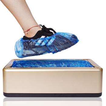 伊娃之恋 全自动智能一次性鞋膜机鞋套机办公室用家用脚套机 送100只鞋套