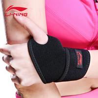 李宁LI-NING 2只装男女篮球羽毛球健身训练加压透气护手运动护腕关节护具AQAH254-1 均码