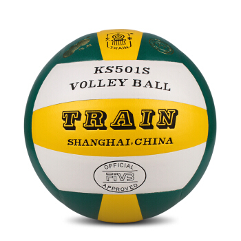 火车 Train 火车头 KS501S 耐磨耐打 PU材质 标准5号 排球