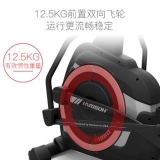 美国HARISON 椭圆机智能APP家用静音磁控椭圆仪太空漫步机 健身器材E1260APP