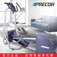 必確(PRECOR)橢圓機 家用商用靜音原裝進口橢圓機EFX5.25