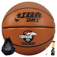 红双喜 DHS 7号比赛篮球室内外训练儿童成人 蓝球 lanqiu FB7-057E