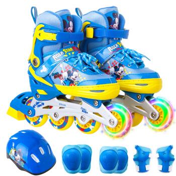 迪士尼(Disney)溜冰鞋 儿童男女套装轮滑鞋 可调单闪旱冰鞋 蓝色米奇(八轮含护具头盔)M码