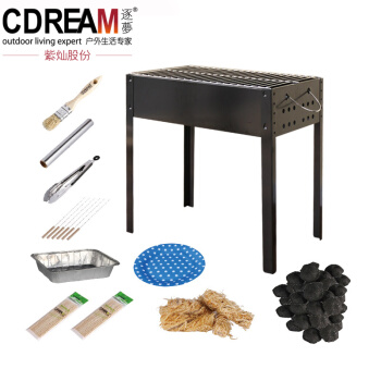 逐梦CDREAM 烧烤架含木炭烧烤炉子套装户外便携烧烤架烧烤配件3~8人烤炉+10配件 神奇烧烤套装B