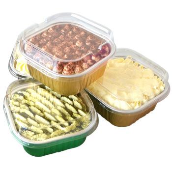 游四方烤杯 方形有盖锡纸盒 铝箔蛋糕杯 烘焙烤箱模具12只装