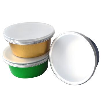 游四方烤杯 圆形带盖锡纸盒 铝箔蛋糕杯 烧烤烘焙模具12只装