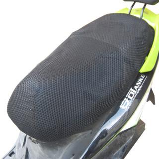 SOSPORT赛奥电动自行车座垫套 3D蜂窝网格透气坐垫套摩托车座套