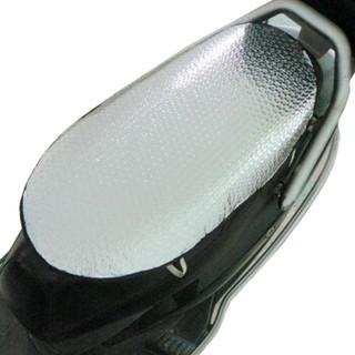 菲莱仕 FEIRSH 摩托车防晒座垫电动车防晒坐垫片座垫 套摩托车电瓶车通用型隔热遮阳FQ70
