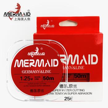 美人鱼(Mermaid)上海美人鱼鱼线德国进口原丝鱼线竞技钓鱼线子线主线50米 道系1.25