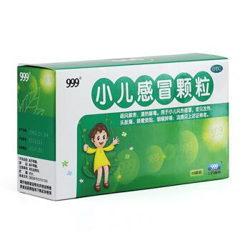 999(三九) 小儿感冒颗粒 6g*24袋(疏风解表,清热解毒。用于发热、头胀痛、咳嗽痰黏、咽喉肿痛)
