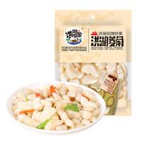 京東PLUS會員 : 洪湖農家 菱角400g 涼菜 湖北特產 *14件