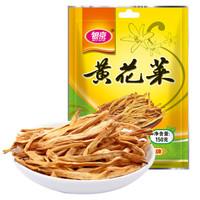 銀京 山西大同 黃花菜150g *4件