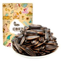 旺瓜 堅果炒貨 休閑食品 大顆粒葵花子 紅棗味瓜子160g/袋 *2件