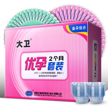 大卫(DAVID)优孕套装 排卵试纸30条测排卵+10条验孕棒早早孕验孕试纸+40尿杯