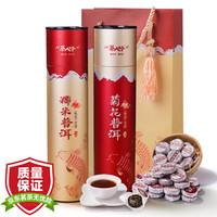 茶人岭  普洱茶熟茶 糯米香小沱茶  500g *3件