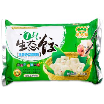 吴大嫂  海参虾仁韭黄 800g(40只)海鳌至鲜系列水饺 东北特产 蒸饺馄饨