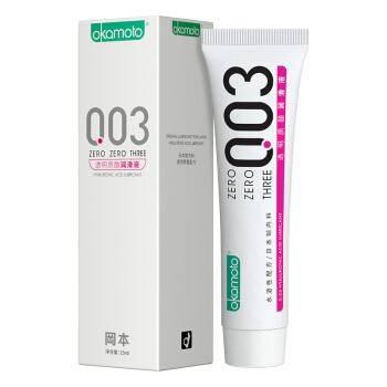 冈本003人体润滑液15ml 0.03润滑剂情趣水溶性透明质酸 成人用品 进口产品 okamoto