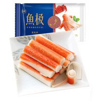 海欣鱼极 蟹味棒 130g 火锅烧烤食材丸子
