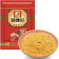 Gusong 古松食品 調料 咖喱粉 30g *18件