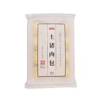 缸鸭狗 宁波特产 土猪肉包 400g (10只 早餐 包子)