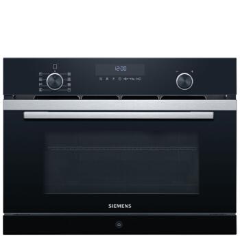 SIEMENS 西门子 IQ500 CP265AGS0W 嵌入式 烧烤蒸汽微波三合一体机 (36L、3000W)