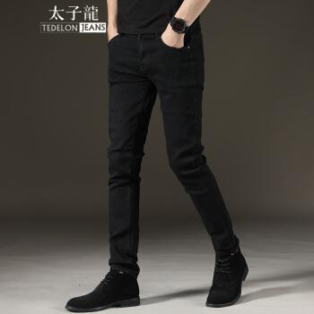 太子龙(TEDELON) 牛仔裤男  纯色弹力修身小脚舒适型酷男士牛仔长裤 T82410 黑色 32