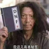 重返游戏:《DNF》《王者荣耀》居2月营收榜首位,《炉石传说》营收严重下滑