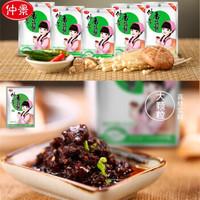 仲景 香菇酱袋装  原味 16g*10袋