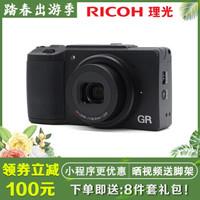 RICOH 理光 GRII gr2 便携轻巧数码相机 (约1620万像素、APS画幅、黑色)