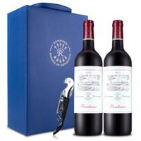 法國拉菲(LAFITE)品牌 愛汝干紅葡萄酒 進口紅酒單支禮盒 750ml 原裝進口