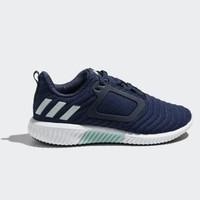 27日0点:adidas 阿迪达斯 CLIMAWARM All Terrain 女子跑步鞋