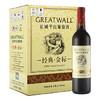長城(GreatWall)紅酒 經典系列金標赤霞珠干紅葡萄酒 整箱裝 750ml*6瓶