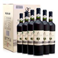 莫高紅酒 有機赤霞珠干紅葡萄酒 750ml*6瓶整箱裝