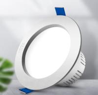 NVC 雷士照明 3瓦LED筒燈 簡約現代客廳裝飾