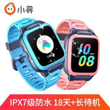 小寻Mibro 小米生态链 儿童电话手表A5 IPX8级防水GPS定位 学生儿童定位手机 智能手表 男女孩 王子蓝