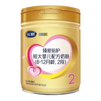 FIRMUS 飞鹤 婴儿配方奶粉 2段  900克 (6-12个月)