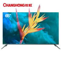 1日0点、61预告:CHANGHONG 长虹 65D7P 65英寸 4K 液晶电视