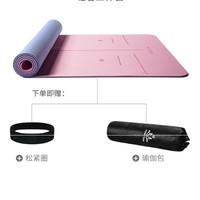 峰燕 FY0750 tpe防滑瑜伽墊