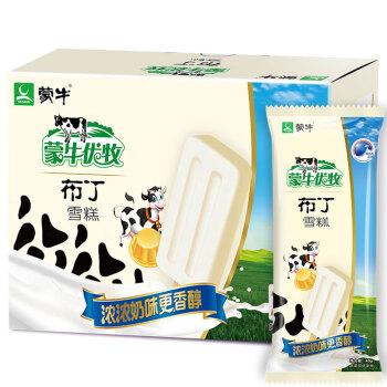 蒙牛 优牧 布丁牛奶口味雪糕冰淇淋 40g*20支